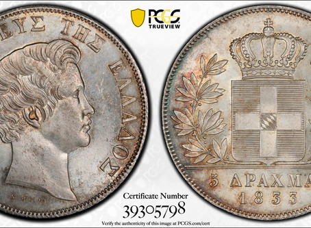 My latest PCGS arrivals