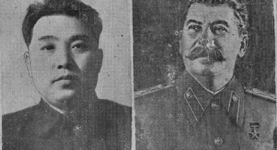 A Ideia Juche e o Marxismo-Leninismo - Nenhuma contradição, nenhum desvio