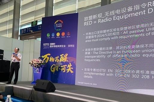 2019 深圳 RFID 世界大會演講_出口UHF RFID標籤至歐洲  - 如何遵守歐盟新規 ETSI RED