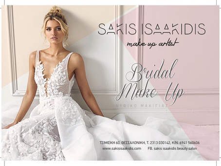 EXPO WEDDING January 12th - 14th @ Thessaloniki ! I will meet you there!