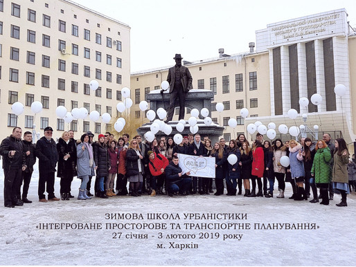 Зимова «Школа урбаністики»