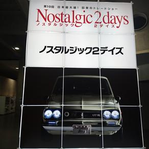 Nostalgic 2days