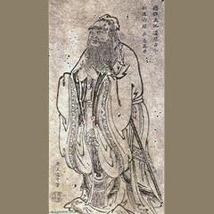 Confucius and the Superior Person