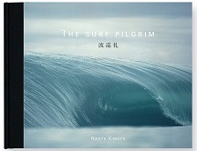 波巡礼-The Surf Pilgrim-