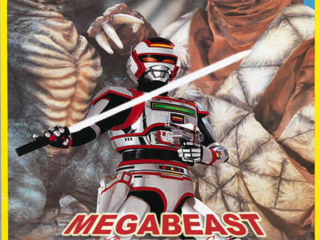 Megabeast Investigator Juspion now available to preorder on Rightstuf.