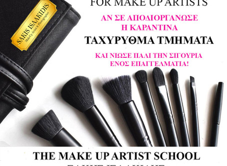 Quick Courses  The Make Up Artist School by Sakis Isaakidis
