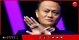 จับตา ทำไม Ant Group ถูกสั่งระงับดีล หุ้น IPO ที่ใหญ่สุดในโลก