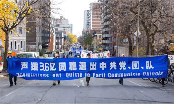 2020年11月7日加拿大法輪功學員在蒙特利爾市中心舉行反迫害、聲援三退大遊行。(大紀元)