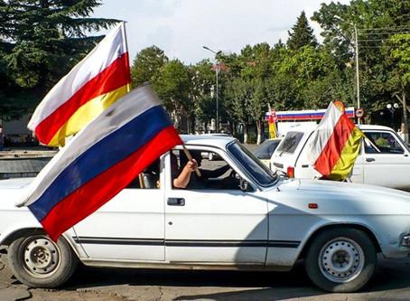 В библиотеках Южной Осетии пройдут мероприятия посвящённые Дню признания независимости