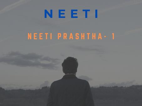 Chaanakya Neeti: Pratham Prashtha