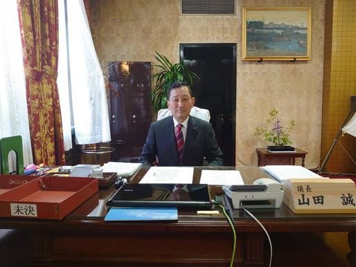 【静岡県議会議長に就任しました】