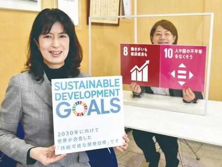 シニアと女性がいきいきと活躍できる社会を!/上野みちこ参議院議員対談