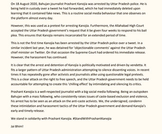 Statement condemning the arrest of journalist Prashant Kanojia by Uttar Pradesh police