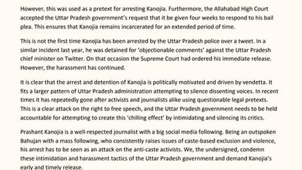 Statement condemning the arrest of journalist Prashant Kanojia by Uttar Pradesh police