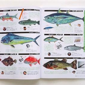 OCEANS 3月号『今年こそ釣ると決めた魚図鑑』