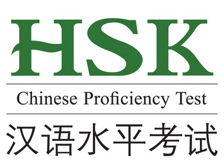 ใครกำลังเตรียมสอบHSKฟังทางนี้!!! HSKกำลังจะเปลี่ยนระบบใหม่นะ รู้ยัง?