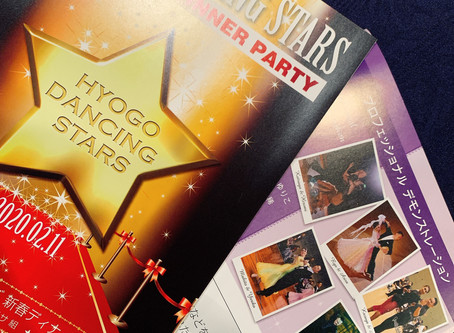 HYOGO DANCING STARS PARTY