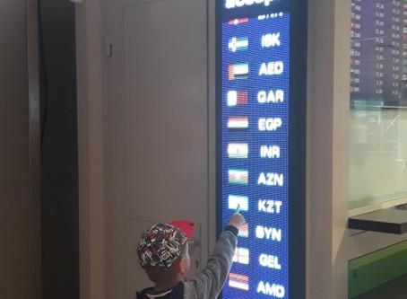 Открываем пункт обмена валют по франшизе. Пошаговое руководство. С чего начать?