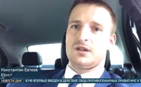 "Интервью для телеканала ""Звезда"""