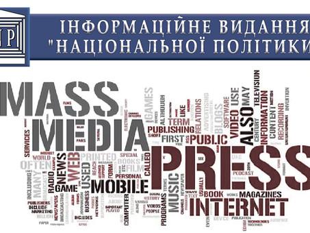 Международные СМИ о проведение 4 ноября о проведении в Москве национал-демократического марша