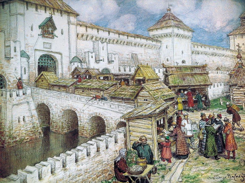 Книжные лавочки на Спасском мосту в XVII веке (1916 год)