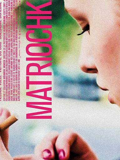 Matriochkas - Short Film Review