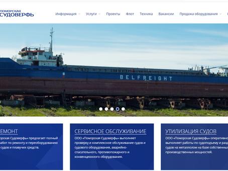 Экспортерам помогут в создании сайтов на иностранном языке и торговле на электронных площадках
