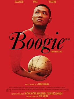 Boogie Movie Download