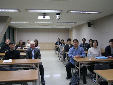 이석호, 김장우 교수 공동 랩세미나