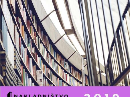 Josipa Mijoč i Jasna Horvat : Potrebno je detaljnije istražiti uloge i komunikacijske procese autora