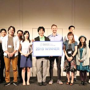 【イベント】SingularityU Japan GICを主催