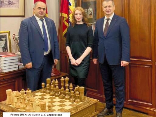 Фонды «Наследие страны» и «Будущее страны» высадили Аллею деревьев в Академии им.С.Г.Строганова