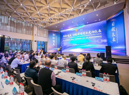 Forum on Green Connection & Manufacturing 2019