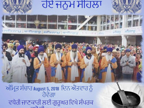 Amrit Sanchar August 5, 2018