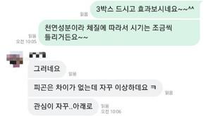 '플러스 장태고' 한국 공식 밴드 후기 모음