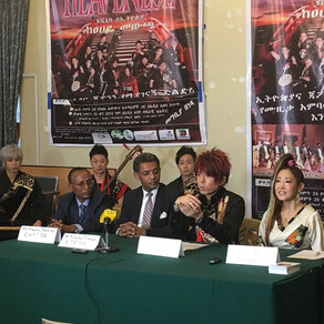 7. Press Conference at the National Theater.