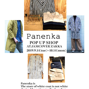panenka pop up shop