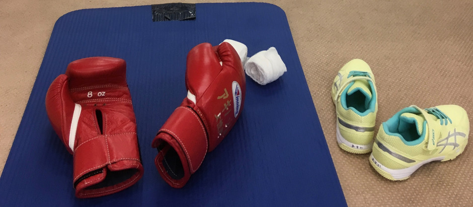 ボクシングジムに通い始めました