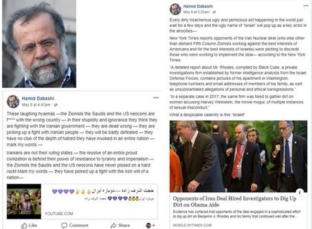 Columbia University professor Hamid Dabashi publishes anti-Semitic diatribe on social media