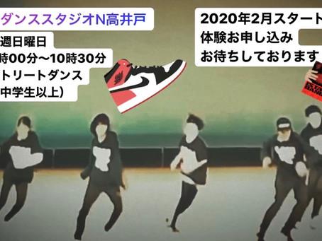 【スタジオNレッスン情報02】