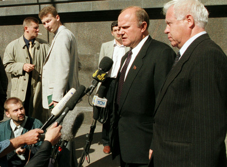 08/30/1998 09:26:20 Russia's communists want revision of IMF deals