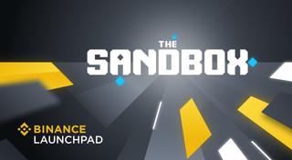 Игровой проект The Sandbox - новый токенсейл на бирже Binance