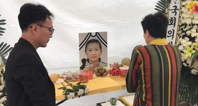 A mulher que desertou da Coreia do Norte para 'morrer de fome' na 'rica' Coreia do Sul