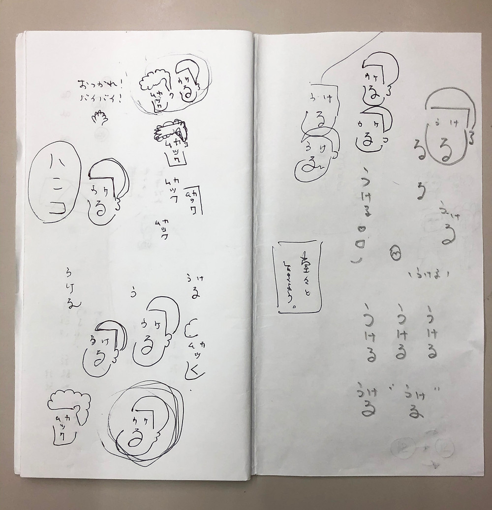 ウケるちゃん原画
