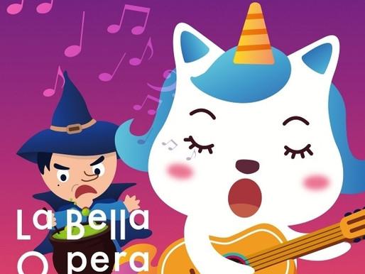 """키즈오페라 '푸푸 아일랜드' 개막…""""도니제티 '사랑의 묘약'을 어린이 눈높이로"""""""