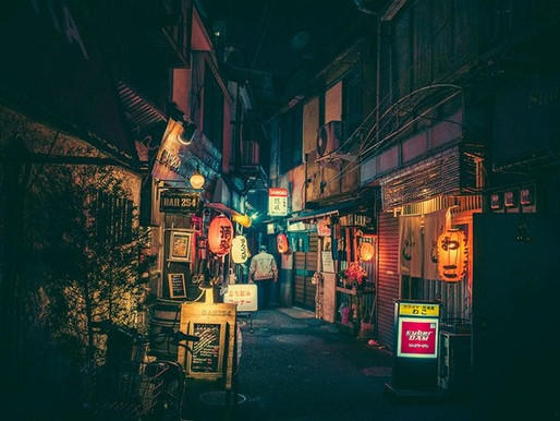 Histoire de la guitare japonaise