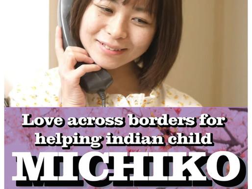 Michiko Short Film Review