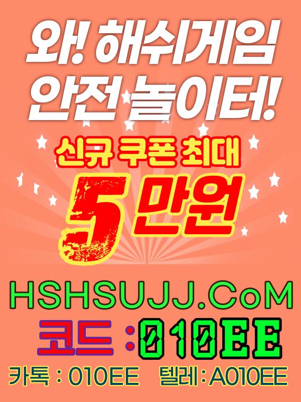hashgame-라이브홀덤-결투섯다-바카라-끗땡섯다-사다리-하이로우-바이너리-그래프게임-해시게임-언오버게임-파워볼-소셜그래프-주사위-지뢰찾기-더본벳-응이에이전시-010EE-더본카지노-더본놀이터-더본스포츠
