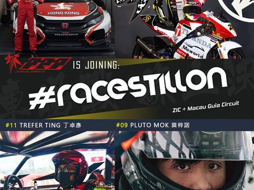 與職業車手同場參戰電競#racestillon