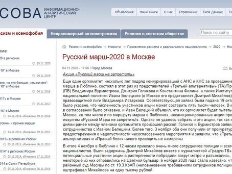 Иван Белецкий объявил, что их оргкомитет будет пытаться провести в Москве марш